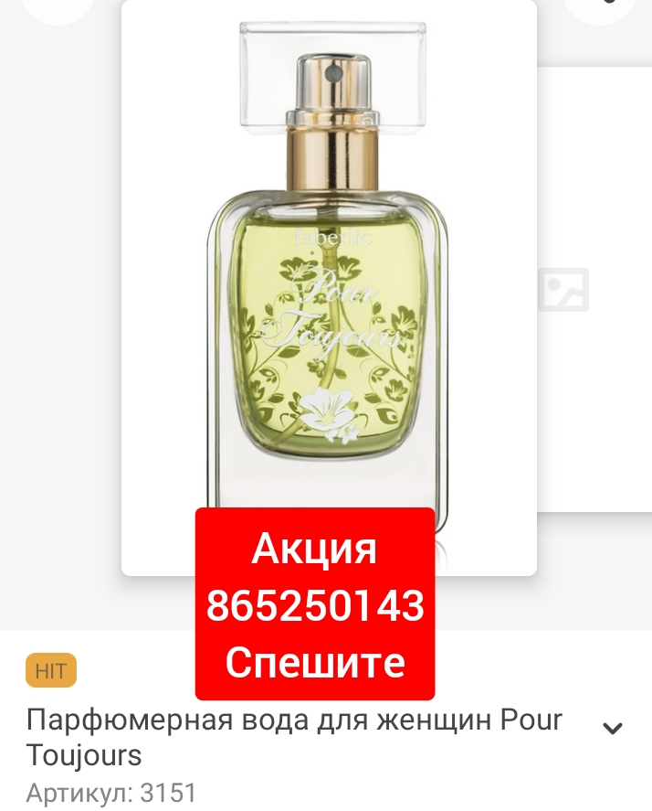 product